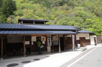 f:id:kurokoshusaru:20110504215756j:image