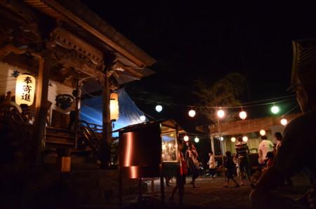 f:id:kurokoshusaru:20110724193047j:image