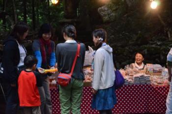 f:id:kurokoshusaru:20110726045143j:image