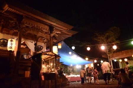 f:id:kurokoshusaru:20110726060259j:image