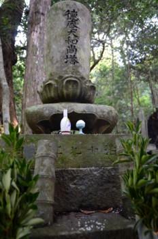 f:id:kurokoshusaru:20110727044752j:image
