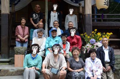 f:id:kurokoshusaru:20110727192159j:image