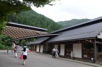 f:id:kurokoshusaru:20110823042455j:image