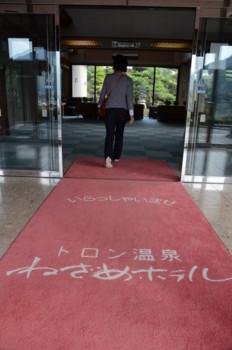 f:id:kurokoshusaru:20111011053543j:image