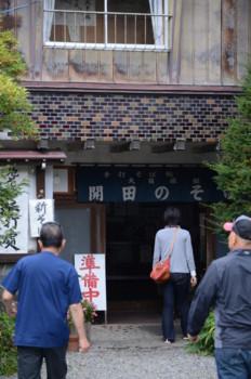f:id:kurokoshusaru:20111011054006j:image