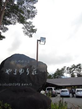 f:id:kurokoshusaru:20111011054431j:image
