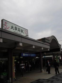 f:id:kurokoshusaru:20111101040423j:image