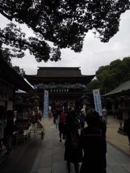 f:id:kurokoshusaru:20111101041402j:image