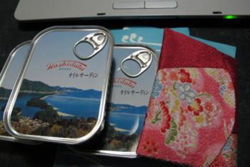 f:id:kurokoshusaru:20111103164041j:image