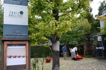 f:id:kurokoshusaru:20111105092747j:image