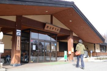 f:id:kurokoshusaru:20111212050735j:image
