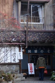 f:id:kurokoshusaru:20111212051541j:image