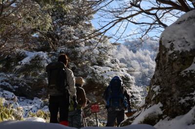 f:id:kurokoshusaru:20111218061821j:image