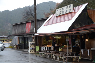 f:id:kurokoshusaru:20120123182546j:image