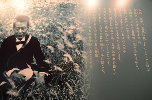 f:id:kurokoshusaru:20120125050651j:image