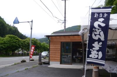 f:id:kurokoshusaru:20120611204249j:image