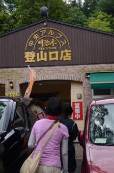 f:id:kurokoshusaru:20120717195502j:image