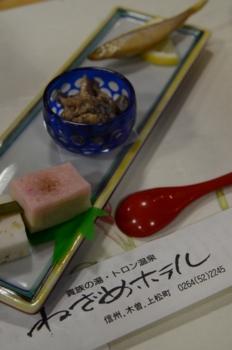 f:id:kurokoshusaru:20120717200057j:image