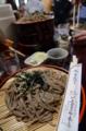 くるま屋:ざる蕎麦