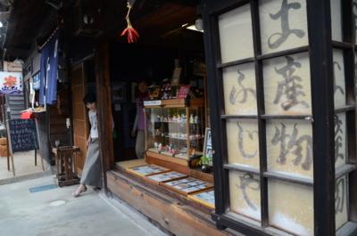 f:id:kurokoshusaru:20120719203221j:image