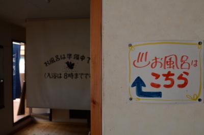 f:id:kurokoshusaru:20120731182837j:image