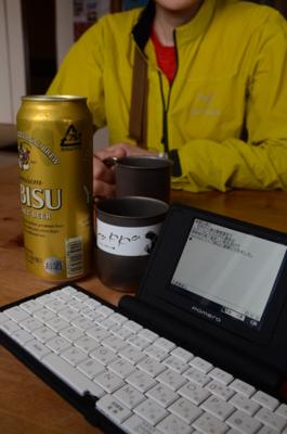 f:id:kurokoshusaru:20120731182951j:image