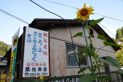f:id:kurokoshusaru:20120812112732j:image