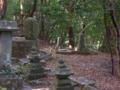 山内家の墓所