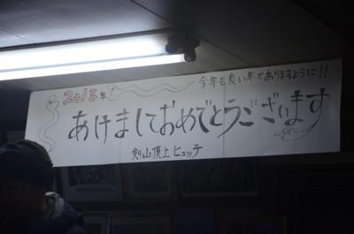 f:id:kurokoshusaru:20130110182252j:image