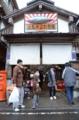久礼大正町市場