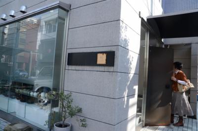 f:id:kurokoshusaru:20130202191858j:image