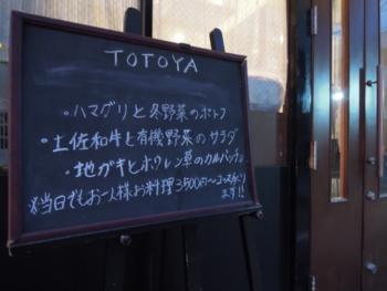 f:id:kurokoshusaru:20130303014209j:image