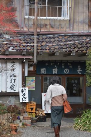 f:id:kurokoshusaru:20131209180316j:image