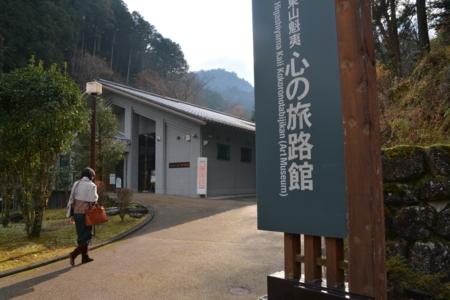 f:id:kurokoshusaru:20131209180935j:image