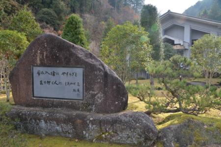 f:id:kurokoshusaru:20131209180956j:image
