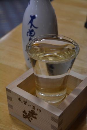 f:id:kurokoshusaru:20131210190001j:image