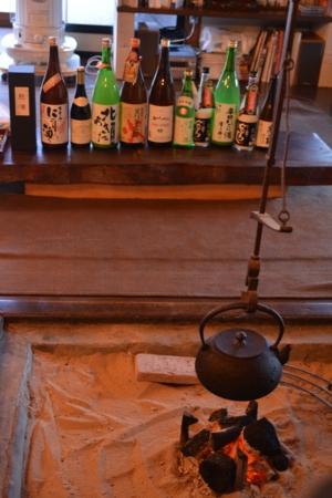 f:id:kurokoshusaru:20131211191858j:image