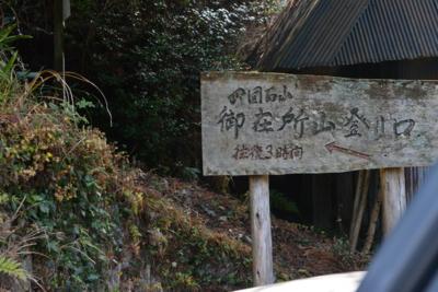 f:id:kurokoshusaru:20140128175025j:image