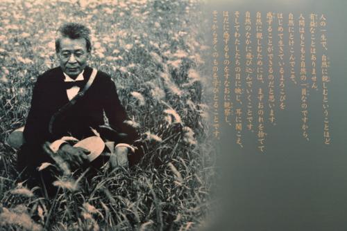 f:id:kurokoshusaru:20140304170840j:image