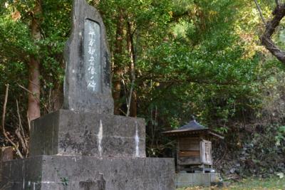 平家観音像の碑