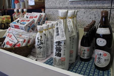 f:id:kurokoshusaru:20141204192121j:image