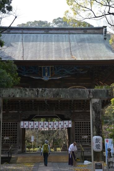 f:id:kurokoshusaru:20150324190505j:image
