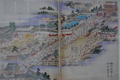 日本一の門前町