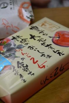 f:id:kurokoshusaru:20150503170200j:image