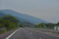 法皇山脈二ツ岳
