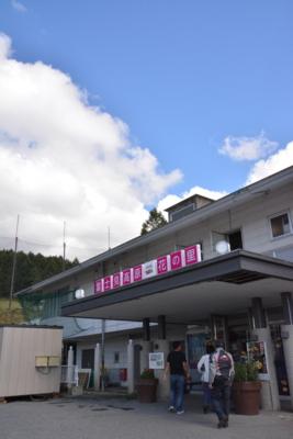 f:id:kurokoshusaru:20150922232917j:image
