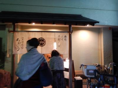 江戸前寿司ちかなり