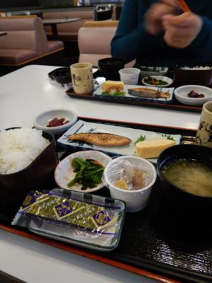 f:id:kurokoshusaru:20151231170730j:image