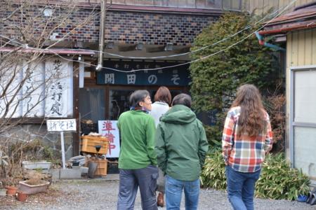 f:id:kurokoshusaru:20151231171111j:image