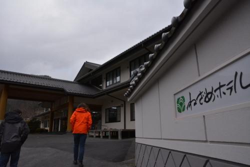 f:id:kurokoshusaru:20151231171758j:image
